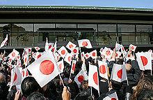 220px-Japanemperorbirthday.jpg